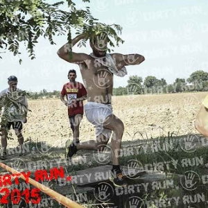 """DIRTYRUN2015_FOSSO_117 • <a style=""""font-size:0.8em;"""" href=""""http://www.flickr.com/photos/134017502@N06/19851755955/"""" target=""""_blank"""">View on Flickr</a>"""