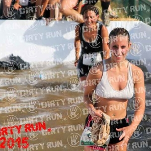 """DIRTYRUN2015_ICE POOL_033 • <a style=""""font-size:0.8em;"""" href=""""http://www.flickr.com/photos/134017502@N06/19231634493/"""" target=""""_blank"""">View on Flickr</a>"""