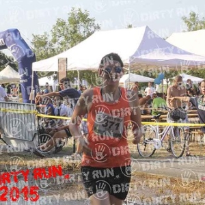 """DIRTYRUN2015_PALUDE_194 • <a style=""""font-size:0.8em;"""" href=""""http://www.flickr.com/photos/134017502@N06/19857643291/"""" target=""""_blank"""">View on Flickr</a>"""