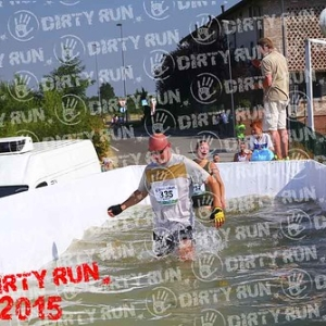 """DIRTYRUN2015_ICE POOL_301 • <a style=""""font-size:0.8em;"""" href=""""http://www.flickr.com/photos/134017502@N06/19826149476/"""" target=""""_blank"""">View on Flickr</a>"""