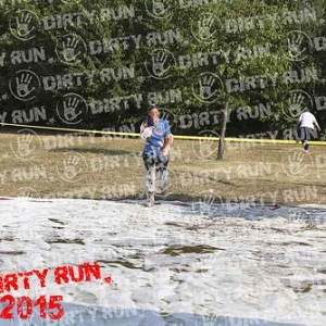 """DIRTYRUN2015_ARRIVO_1093 • <a style=""""font-size:0.8em;"""" href=""""http://www.flickr.com/photos/134017502@N06/19233351323/"""" target=""""_blank"""">View on Flickr</a>"""