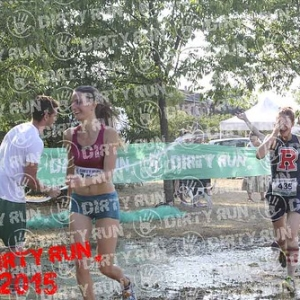 """DIRTYRUN2015_PALUDE_182 • <a style=""""font-size:0.8em;"""" href=""""http://www.flickr.com/photos/134017502@N06/19231810223/"""" target=""""_blank"""">View on Flickr</a>"""