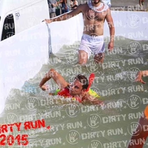 """DIRTYRUN2015_ICE POOL_239 • <a style=""""font-size:0.8em;"""" href=""""http://www.flickr.com/photos/134017502@N06/19844990372/"""" target=""""_blank"""">View on Flickr</a>"""