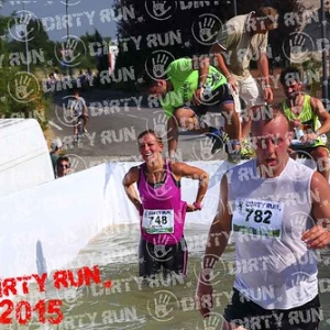 """DIRTYRUN2015_ICE POOL_292 • <a style=""""font-size:0.8em;"""" href=""""http://www.flickr.com/photos/134017502@N06/19852369005/"""" target=""""_blank"""">View on Flickr</a>"""
