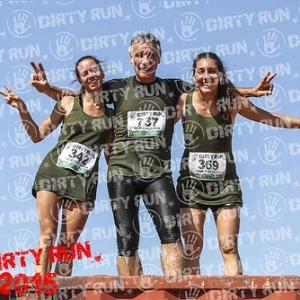 "DIRTYRUN2015_CONTAINER_019 • <a style=""font-size:0.8em;"" href=""http://www.flickr.com/photos/134017502@N06/19664017820/"" target=""_blank"">View on Flickr</a>"