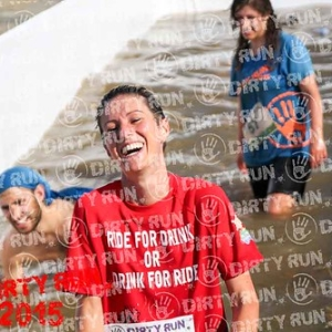 """DIRTYRUN2015_ICE POOL_041 • <a style=""""font-size:0.8em;"""" href=""""http://www.flickr.com/photos/134017502@N06/19664497418/"""" target=""""_blank"""">View on Flickr</a>"""