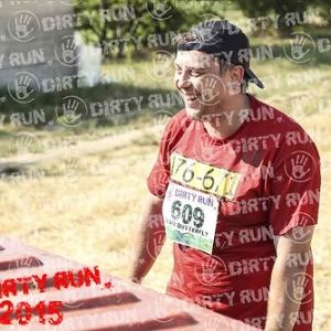 """DIRTYRUN2015_CONTAINER_196 • <a style=""""font-size:0.8em;"""" href=""""http://www.flickr.com/photos/134017502@N06/19231021203/"""" target=""""_blank"""">View on Flickr</a>"""