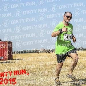 "DIRTYRUN2015_CONTAINER_008 • <a style=""font-size:0.8em;"" href=""http://www.flickr.com/photos/134017502@N06/19664003038/"" target=""_blank"">View on Flickr</a>"