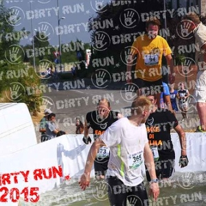 """DIRTYRUN2015_ICE POOL_267 • <a style=""""font-size:0.8em;"""" href=""""http://www.flickr.com/photos/134017502@N06/19826171546/"""" target=""""_blank"""">View on Flickr</a>"""