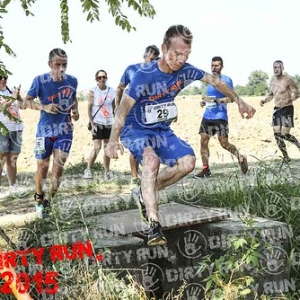 """DIRTYRUN2015_FOSSO_024 • <a style=""""font-size:0.8em;"""" href=""""http://www.flickr.com/photos/134017502@N06/19856738841/"""" target=""""_blank"""">View on Flickr</a>"""
