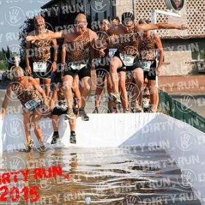"""DIRTYRUN2015_ICE POOL_081 • <a style=""""font-size:0.8em;"""" href=""""http://www.flickr.com/photos/134017502@N06/19852509585/"""" target=""""_blank"""">View on Flickr</a>"""