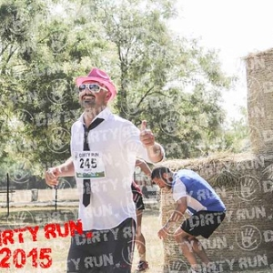 """DIRTYRUN2015_PAGLIA_287 • <a style=""""font-size:0.8em;"""" href=""""http://www.flickr.com/photos/134017502@N06/19855185611/"""" target=""""_blank"""">View on Flickr</a>"""
