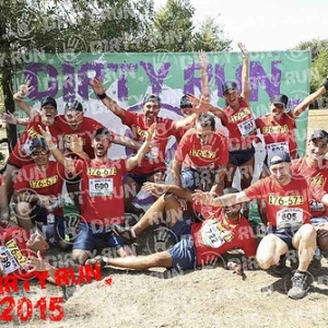 """DIRTYRUN2015_GRUPPI_114 • <a style=""""font-size:0.8em;"""" href=""""http://www.flickr.com/photos/134017502@N06/19661481668/"""" target=""""_blank"""">View on Flickr</a>"""