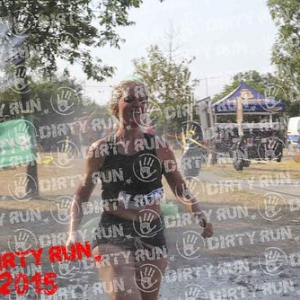 """DIRTYRUN2015_PALUDE_141 • <a style=""""font-size:0.8em;"""" href=""""http://www.flickr.com/photos/134017502@N06/19857680641/"""" target=""""_blank"""">View on Flickr</a>"""