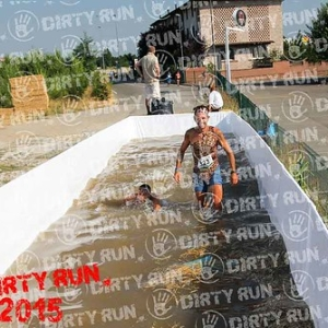 """DIRTYRUN2015_ICE POOL_027 • <a style=""""font-size:0.8em;"""" href=""""http://www.flickr.com/photos/134017502@N06/19665948589/"""" target=""""_blank"""">View on Flickr</a>"""