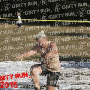 """DIRTYRUN2015_ARRIVO_1131 • <a style=""""font-size:0.8em;"""" href=""""http://www.flickr.com/photos/134017502@N06/19233320773/"""" target=""""_blank"""">View on Flickr</a>"""