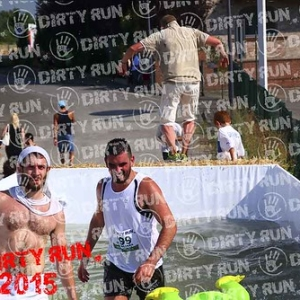 """DIRTYRUN2015_ICE POOL_245 • <a style=""""font-size:0.8em;"""" href=""""http://www.flickr.com/photos/134017502@N06/19826186346/"""" target=""""_blank"""">View on Flickr</a>"""