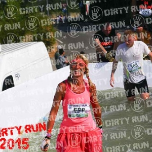 """DIRTYRUN2015_ICE POOL_265 • <a style=""""font-size:0.8em;"""" href=""""http://www.flickr.com/photos/134017502@N06/19664336978/"""" target=""""_blank"""">View on Flickr</a>"""