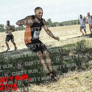 """DIRTYRUN2015_FOSSO_006 • <a style=""""font-size:0.8em;"""" href=""""http://www.flickr.com/photos/134017502@N06/19844423032/"""" target=""""_blank"""">View on Flickr</a>"""