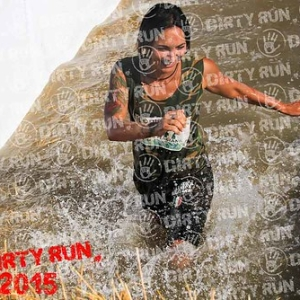 """DIRTYRUN2015_ICE POOL_051 • <a style=""""font-size:0.8em;"""" href=""""http://www.flickr.com/photos/134017502@N06/19665929869/"""" target=""""_blank"""">View on Flickr</a>"""